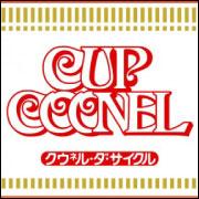 CupCoonel