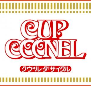 cup coonel