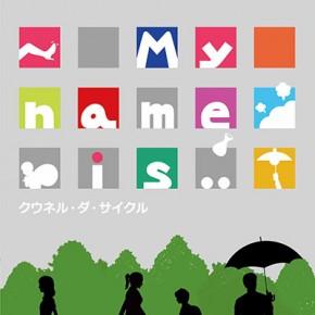 new album my name is..