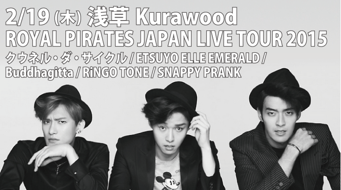 ROYAL PIRATES JAPAN LIVE TOUR 2015