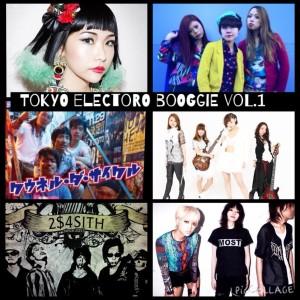 Tokyo Electro Boogie vol.1