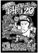 hibari20