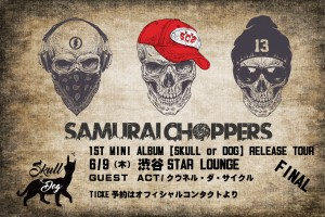 2016.6.9 samurai choppers oneman