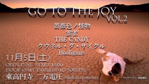 Adelheid presents GO TO THE JOY Vol.2