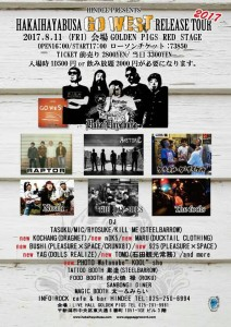 HINDEE Presents HINDEE FESTA VOL.6 -HAKAIHAYABUSA  GO WEST release tour-