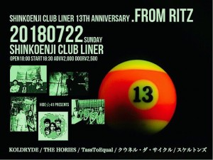 "Hide☆41 presents ""from.RITZ vol.2″ CLUB LINER 13th ANNIVERSARY"