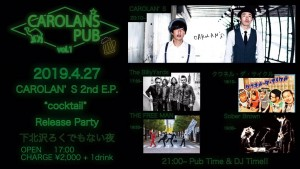 "CAROLAN'S 2nd EP""cocktail""リリースパーティーCAROLAN'S PUB vol.1"