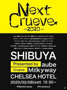 NextCrueve-2020-